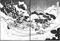 Kyosui Bhikkhu Hokko.jpg