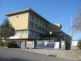 Kyotanabe-shiritsu osumi junior high shool in kyoto japan.JPG