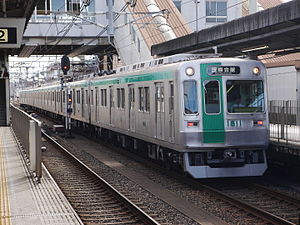 Kyoto Subway 1811A Takeda.JPG