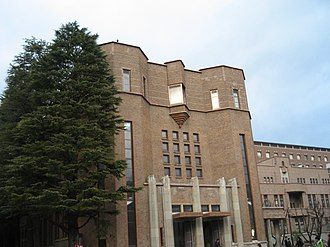 Faculty of Law and Economics Main Building (Yoshida Campus) Kyoto university - law faculty.jpg