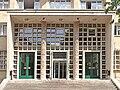 L'ancienne Maison de la France d'Outre Mer, CIUP, Paris 2013.jpg