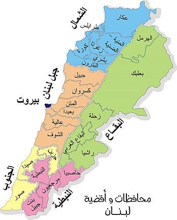 Image result for خريطة الشوف