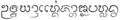 LN-Utthayan Op Luang.png