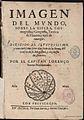 La imagen del mundo sobre la esfera 1626 Ferrer Maldonado.jpg