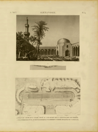 Lageion - The upper part of the image shows an inside view of the Attarine Mosque. The lower part shows the outline of the Lageion.