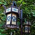 Lantern in White Cloud Temple (9552450273).jpg