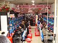 Lascar A (then) recently opened Pachinko Parlor (1299714600).jpg