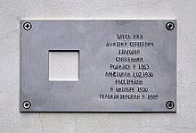Last Address Sign — Dmitry Glaglolev.jpg