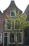 foto van Wevershuis
