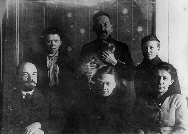 Ленин с семьёй. Кремль, осень 1920 года