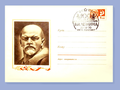 Lenin. Riga. 22-04-1970. Postal cover of the Soviet Union.png