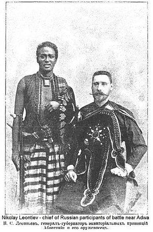 First Italo-Ethiopian War - Image: Leontiev Nikolay