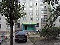 Levoberezhnyy rayon, Voronez, Voronezhskaya oblast', Russia - panoramio (2).jpg
