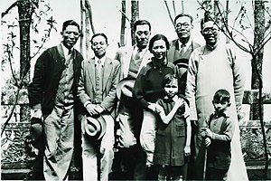 Lin Huiyin - Image: Liang Sicheng, Lin Huiyin, Zhou Peiyuan and others