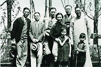Lin Huiyin - Image: Liang Sicheng, Lin Huiyin, Zhou Peiyuan and others