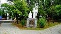 Licheń - Pomniczek w pobliżu kościóła Św. Doroty - panoramio.jpg