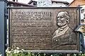 Liesing Hauptplatz Gedenktafel für Dr. Matthias Lexer 06102018 4889.jpg