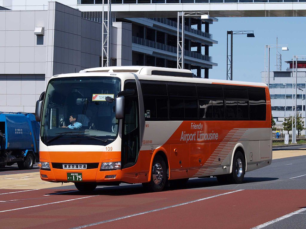 Limousine Bus 109-80651M96 Aero Ace