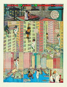 Комикс из двух гигантских символов, блуждая по городу