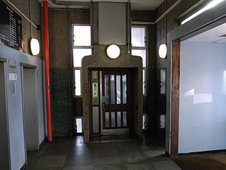 Balfron Tower - Balfron Tower lobby in 2008