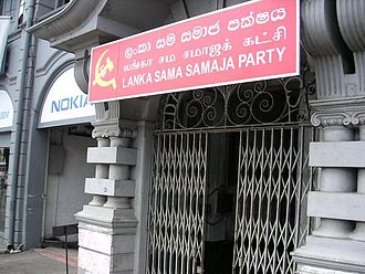 Lanka Sama Samaja Party - LSSP main office in Colombo