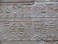 Luxor relief 04.jpg