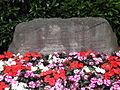 Luzern Landgut Tribschen Arturo Toscanini Gedenkstein P6190071.JPG
