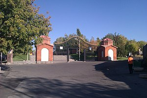 Lyon park, the entrance.jpg
