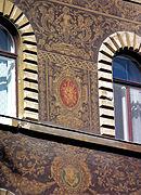 Máv Nyugdíjintézeti bérház, Andrássy út 88-90.jpg
