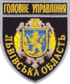 MDotNP Lviv Oblast patch (greater).png