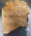ML - Inschrift Ziegel Isauricus.jpg