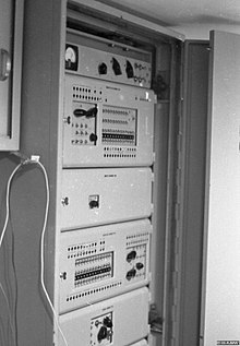 Category:Cold War military computer systems of the United