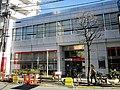 MUFG Bank Shimo-Akatsuka Branch & Shimo-Akatsuka Ekimae Branch.jpg
