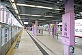 Ma On Shan Station 2020 02 part2.jpg