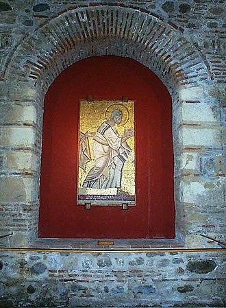 Archaeological Museum of Serres - Image: Macedonian Museums 22 Arx Serrvn 107