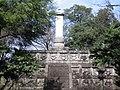 Maedatoshinagakoubosho2.jpg