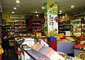 Mahane Yehuda Market ap 002.jpg