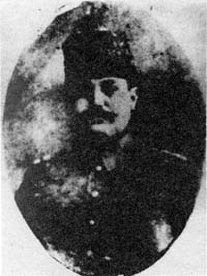 Mahmud Kâmil Pasha - Mahmud Kâmil Pasha