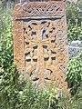 Makravank Monastery (khachkar) (247).jpg