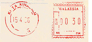 Malaysia stamp type EA10A.jpg