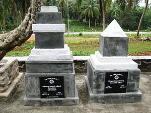 Mano Wijeyeratne - Mano Wijeyeratne's and his Daughter Varnusha's gravesite at Family Cemetery Meeduma, Rambukkana, Sri Lanka.