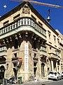 Manoel Theatre and Palazzo Manoel 01.jpg