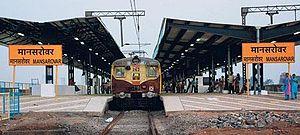 Kamothe - Local train in Mansarovar Railway Station