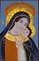 Marija z otrokom (Dolenjski muzej).jpg