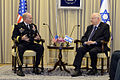 Martin E. Dempsey visit to Israel, 2015 (18678308971).jpg