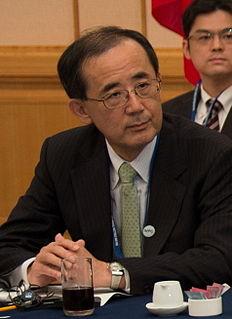 Japanese banker