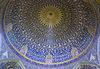 Masjed-e Shah 7.jpg