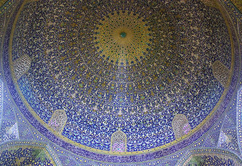 File:Masjed-e Shah 7.jpg