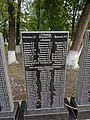 Mass grave of Soviet soldiers and memorial sign to compatriots in Shevchenkove settlement, Kharkiv Oblast by Venzz 45.jpg