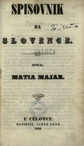 File:Matija Majar - Spisovnik za Slovence.pdf